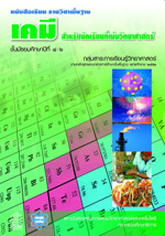 book2551m_student0