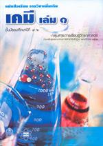 book2551m_student1